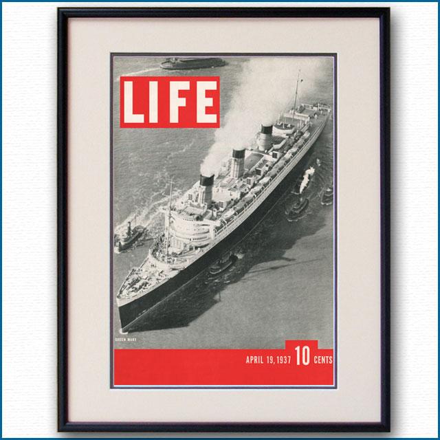 1937年 客船クイーンメリー・LIFE誌4月19日号カバー 3081LL