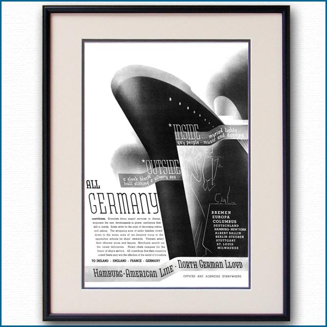 1934年 北ドイツロイド・ハパグ雑誌広告 3086LL
