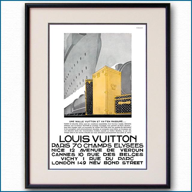 1928年 ルイヴィトン雑誌広告 3090LL