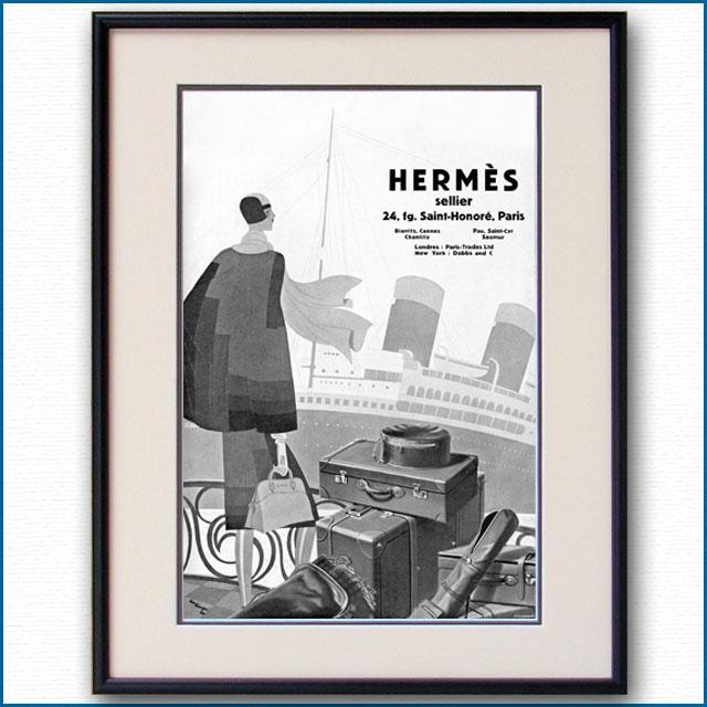 1927年 レオン・ベニーニ 客船フランス・エルメス雑誌広告 3091LL
