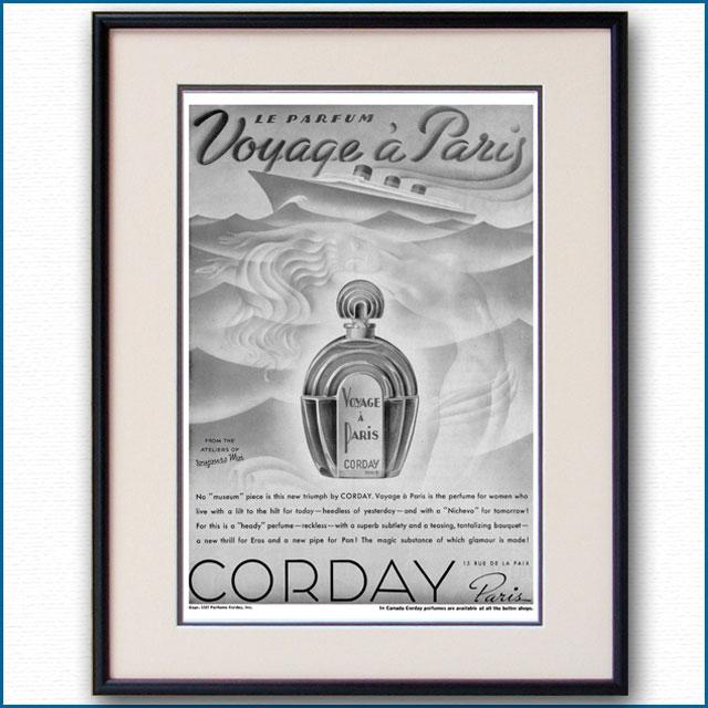 1937年 パルファン・コルデー雑誌広告 3093LL