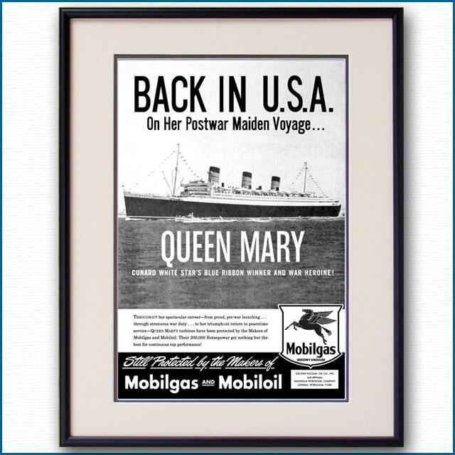 1947年 客船クイーンメリー モービル石油雑誌広告 3116LL