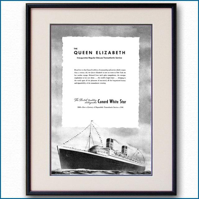 1946年 客船クイーンエリザベス・大西洋航路就役雑誌広告 3121LL