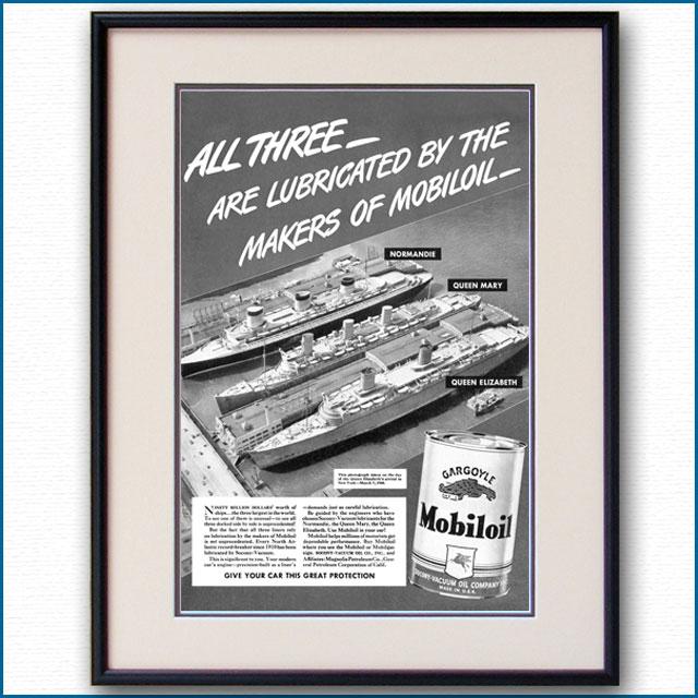 1940年 客船ノルマンディーとキュナードクイーンズ・モービル石油雑誌広告 3132LL