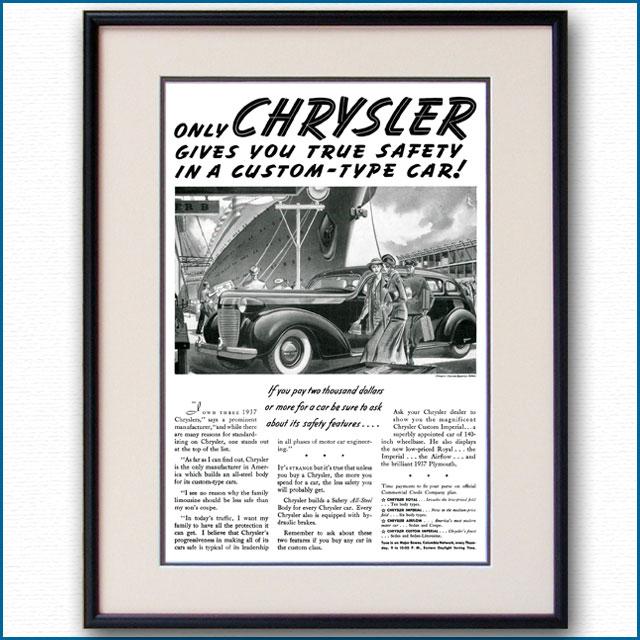 1937年 クライスラー・カスタムインペリアル雑誌広告 3143LL