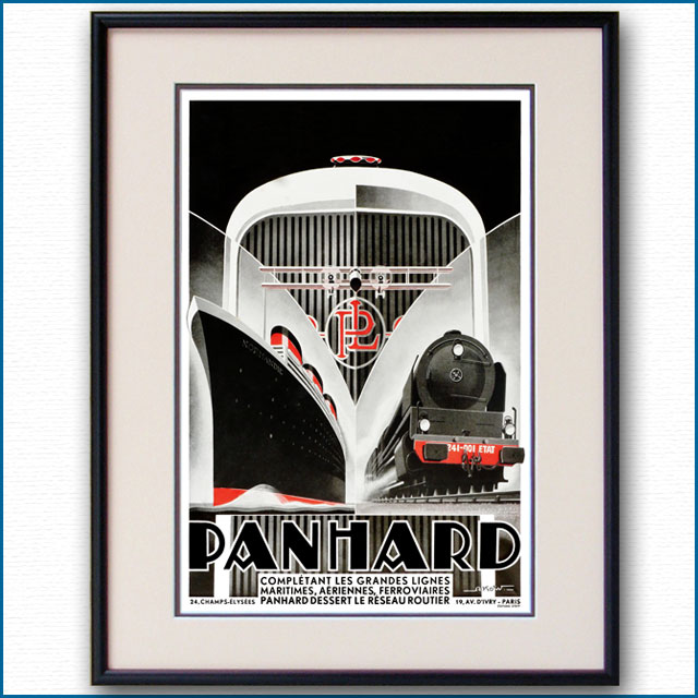 1932年 アレクシス・コウ パナール雑誌広告 3170LL