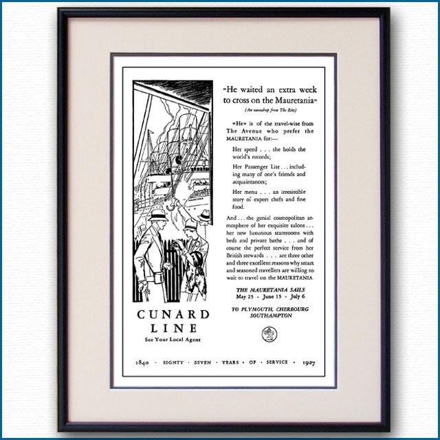 1927年 客船イル・ド・フランス処女航海復航の雑誌広告 3182LL