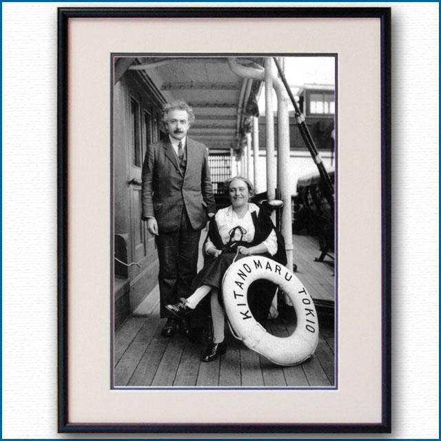 1922年 日本郵船・北野丸船上 アインシュタインの写真 3268LL