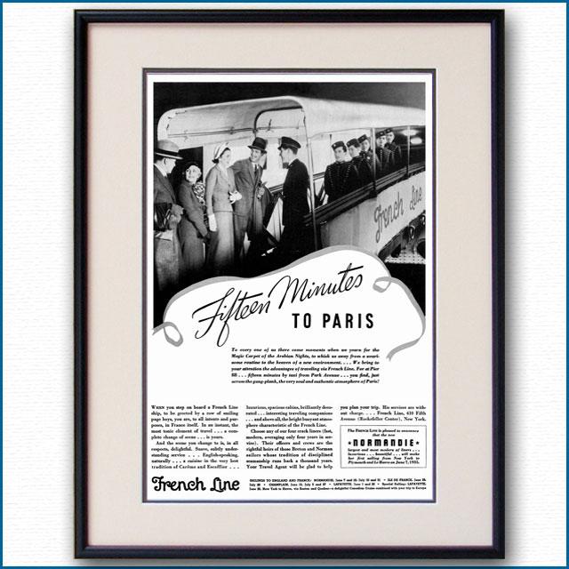 1935年 フレンチライン雑誌広告 3335LL