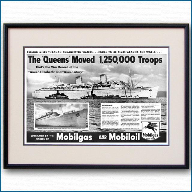 1945年 キュナード・クイーンズ モービル石油見開き雑誌広告 3336LL