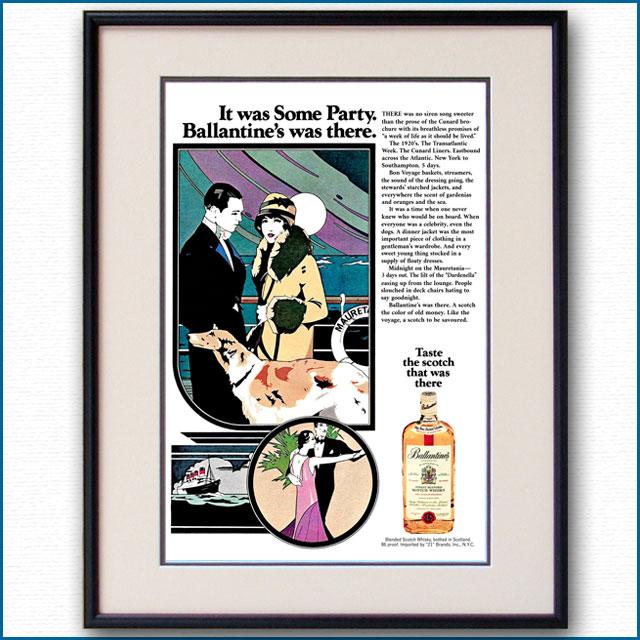 1973年 パトリック・ナゲル 客船モーレタニア・バランタイン雑誌広告 3339LL