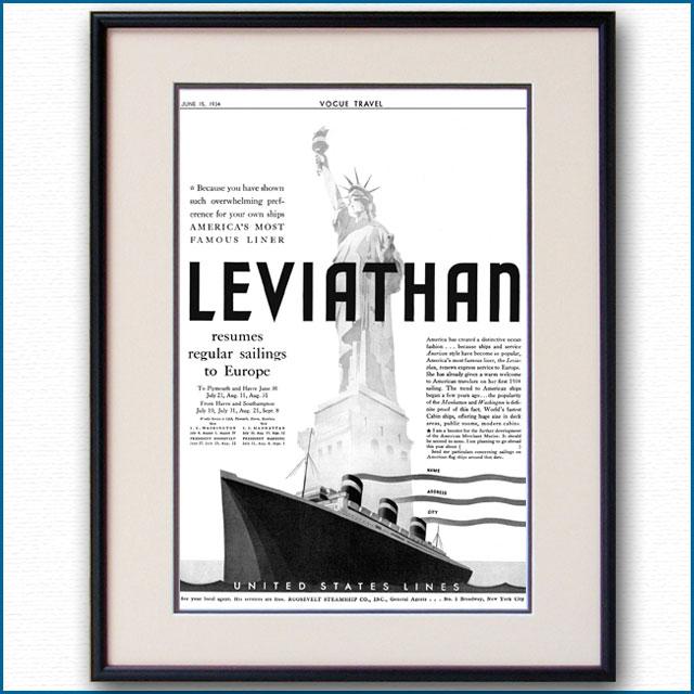 1934年 客船リヴァイアサン雑誌広告 3342LL