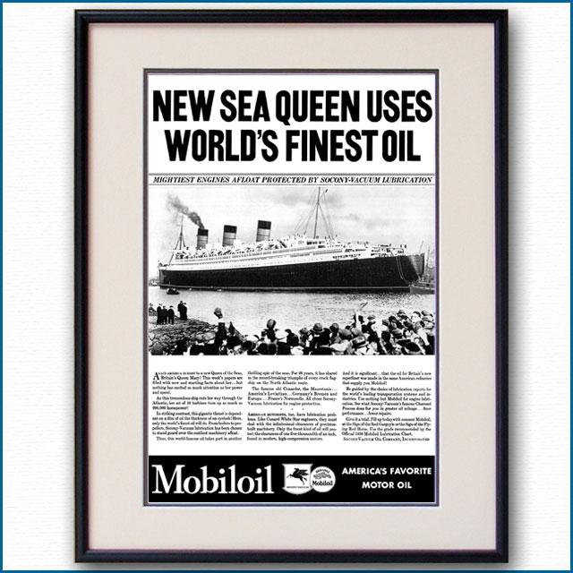 1936年 客船クイーンメリー・モービル石油雑誌広告 3343LL