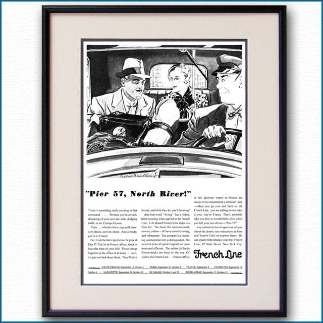 1932年 フレンチライン雑誌広告 3344LL