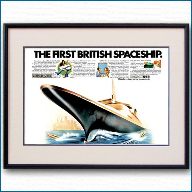 1968年 客船クイーンエリザベス2就役予告・見開き雑誌広告 3345LL
