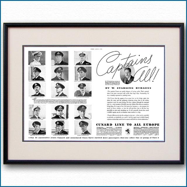 1934年 キュナードライン見開き雑誌広告 3352LL