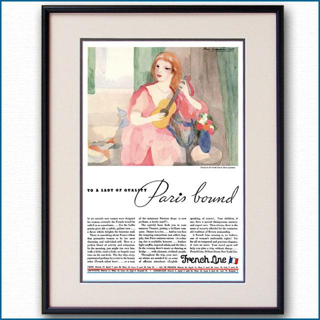 1934年 マリー・ローランサン フレンチライン雑誌広告 3355LL