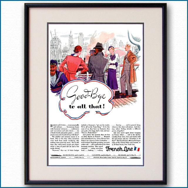 1932年 フレンチライン雑誌広告 3358LL