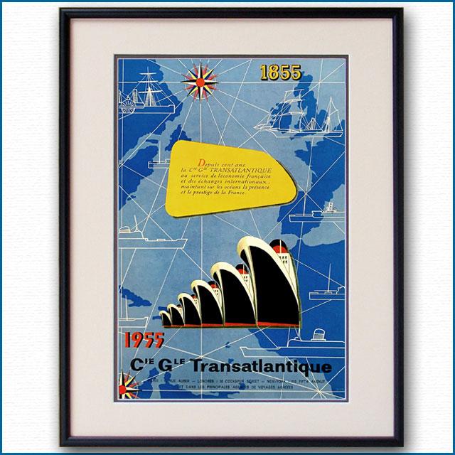 1955年 フレンチライン100周年・雑誌広告 3364LL