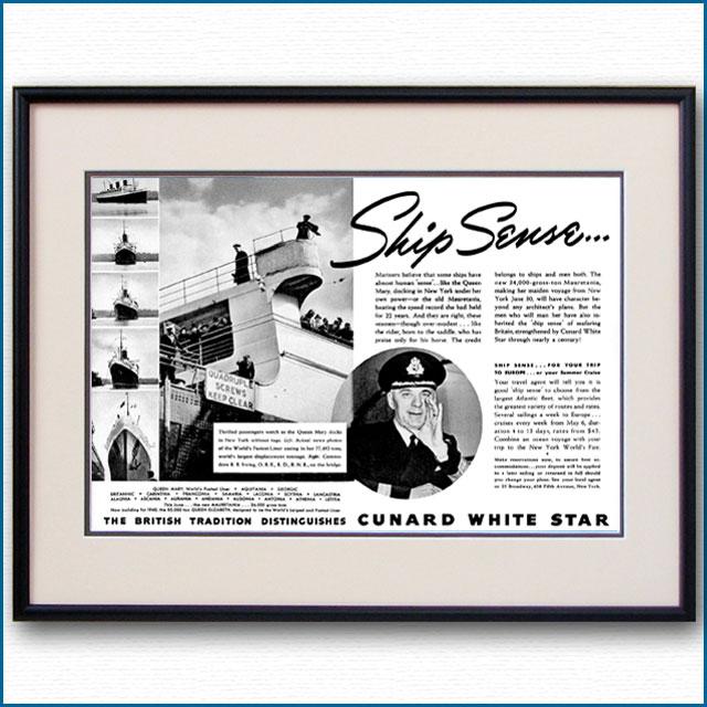 1939年 キュナードホワイトスター・客船クイーンメリー見開き雑誌広告 3366LL
