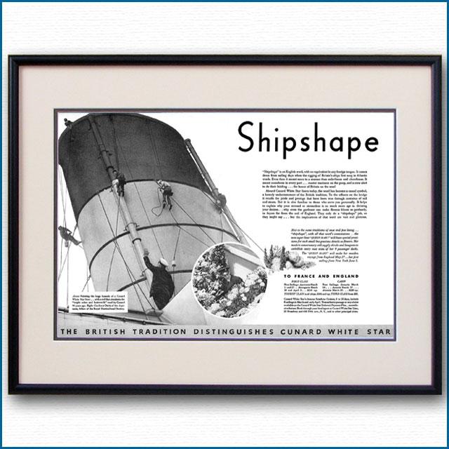 1936年 キュナードホワイトスター見開き雑誌広告 3368LL