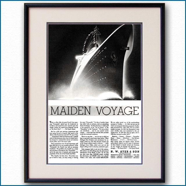 1935年 エイヤー&サン・客船ノルマンディー処女航海 雑誌広告 3373LL