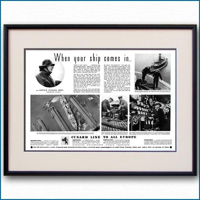 1933年 キュナード・入港着岸 見開き雑誌広告 3375LL