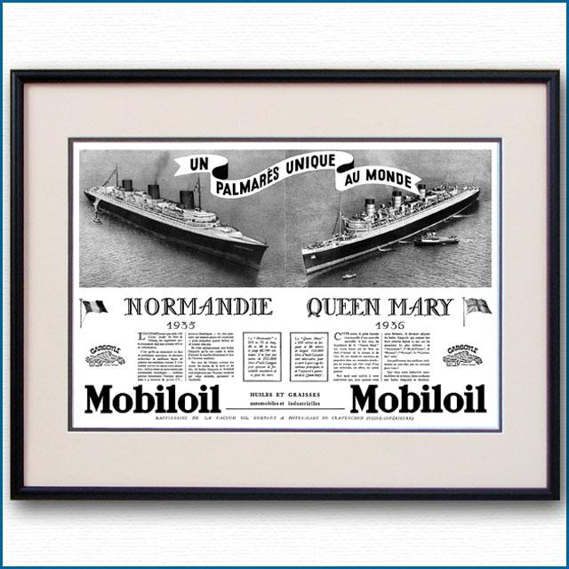 1937年 モービル石油・客船ノルマンディー・クイーンメリー見開き雑誌広告 3376LL