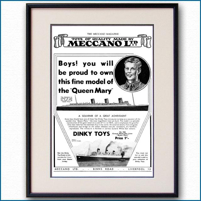 1936年 1936年 メカノモデルシップ・客船クイーンメリー雑誌広告 3377LL