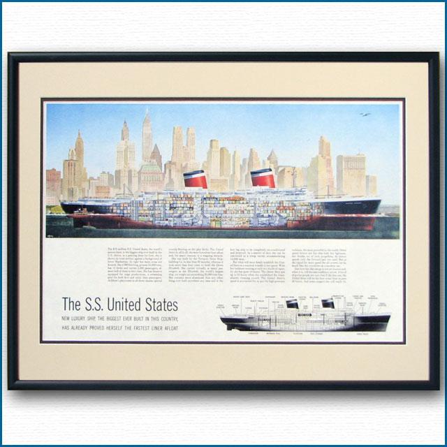 客船ユナイテッドステーツの断面図 2100XL