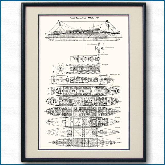 日本郵船・浅間丸の一般配置図、額入りアートポスター 2696XL