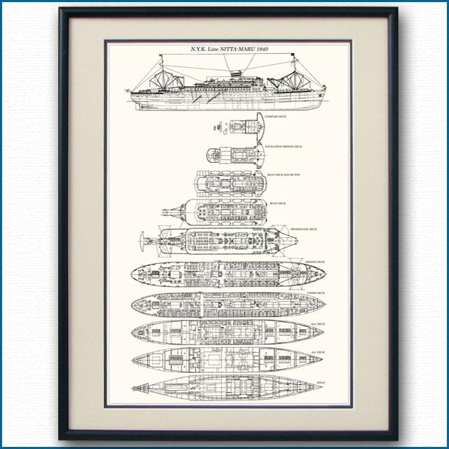 日本郵船・新田丸の一般配置図、額入りアートポスター 2697XL